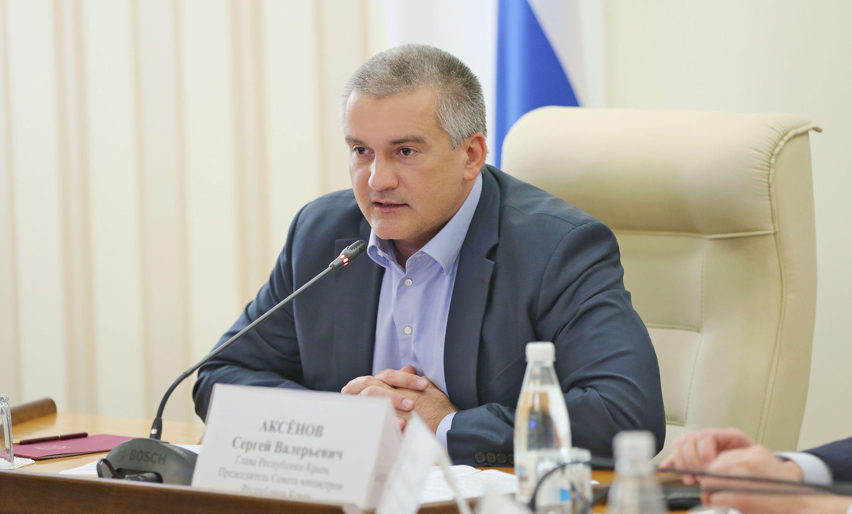 Аксёнову ненравится темпы освоения бюджета Крыма