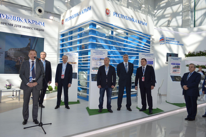 На русском инвестиционном пленуме вСочи состоялась презентация Ялтинского международного финансового форума